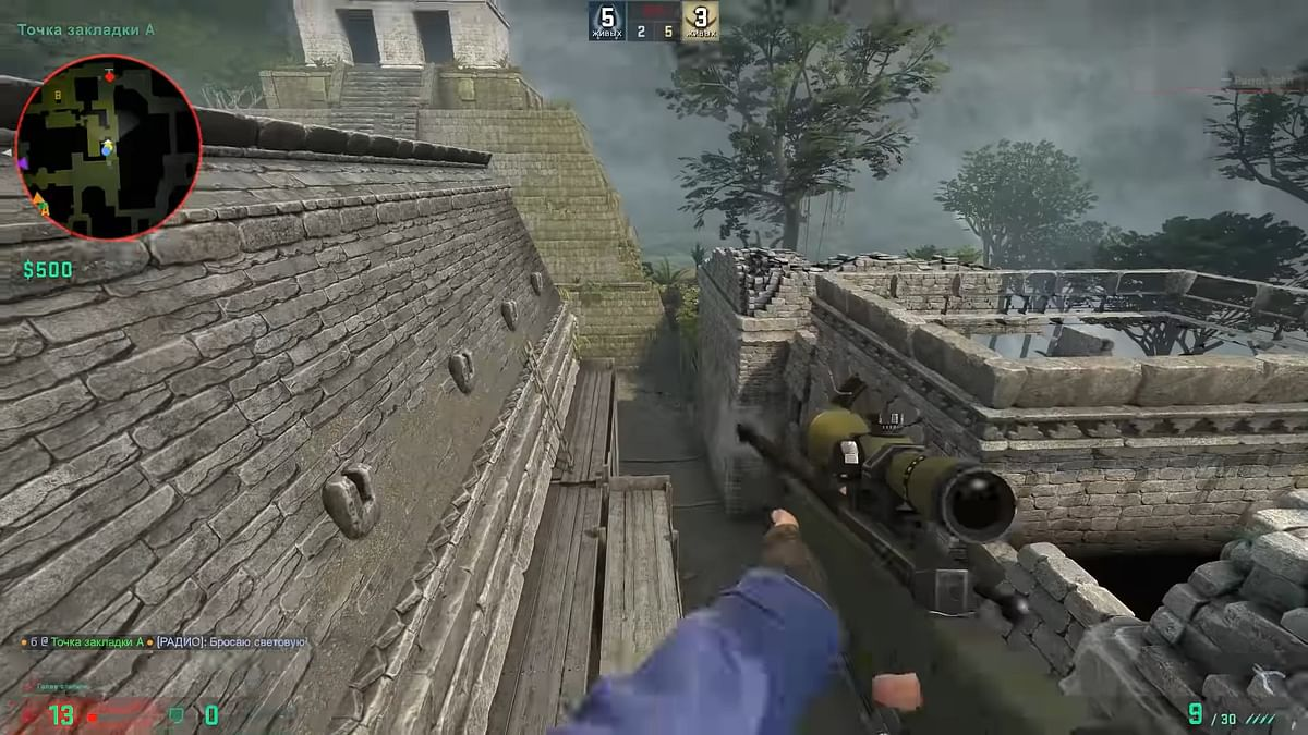 Bizarre CS:GO Bug on Ancient Allows Players to Walk Over the Map