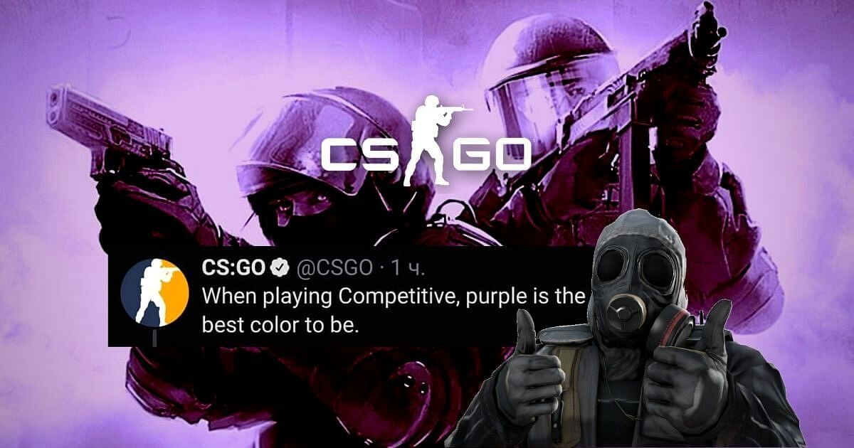Stats Prove Purple CS:GO Players Perform Best in Matchmaking