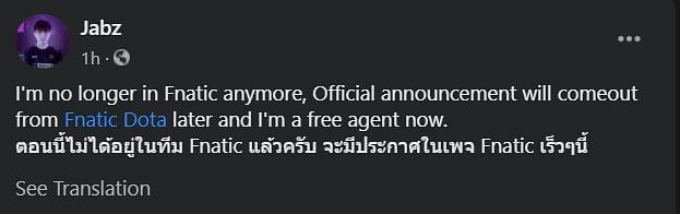 Jabz Departs From Fnatic. Replaced By Filipino Player eyyou