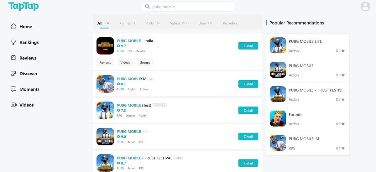 RTI Response Says No Penalty For Individual Users Of Banned Apps Like PUBG Mobile