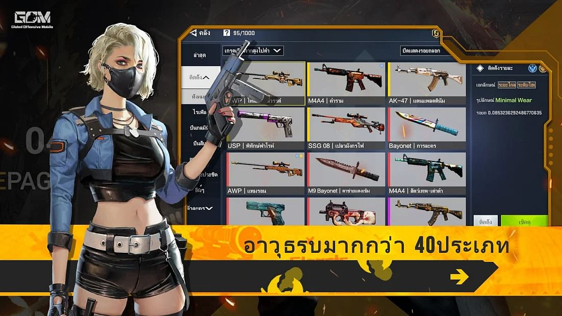 CS:GO Mobile Clone for Android 'Global Offensive Mobile' Spotted on Google Play Store