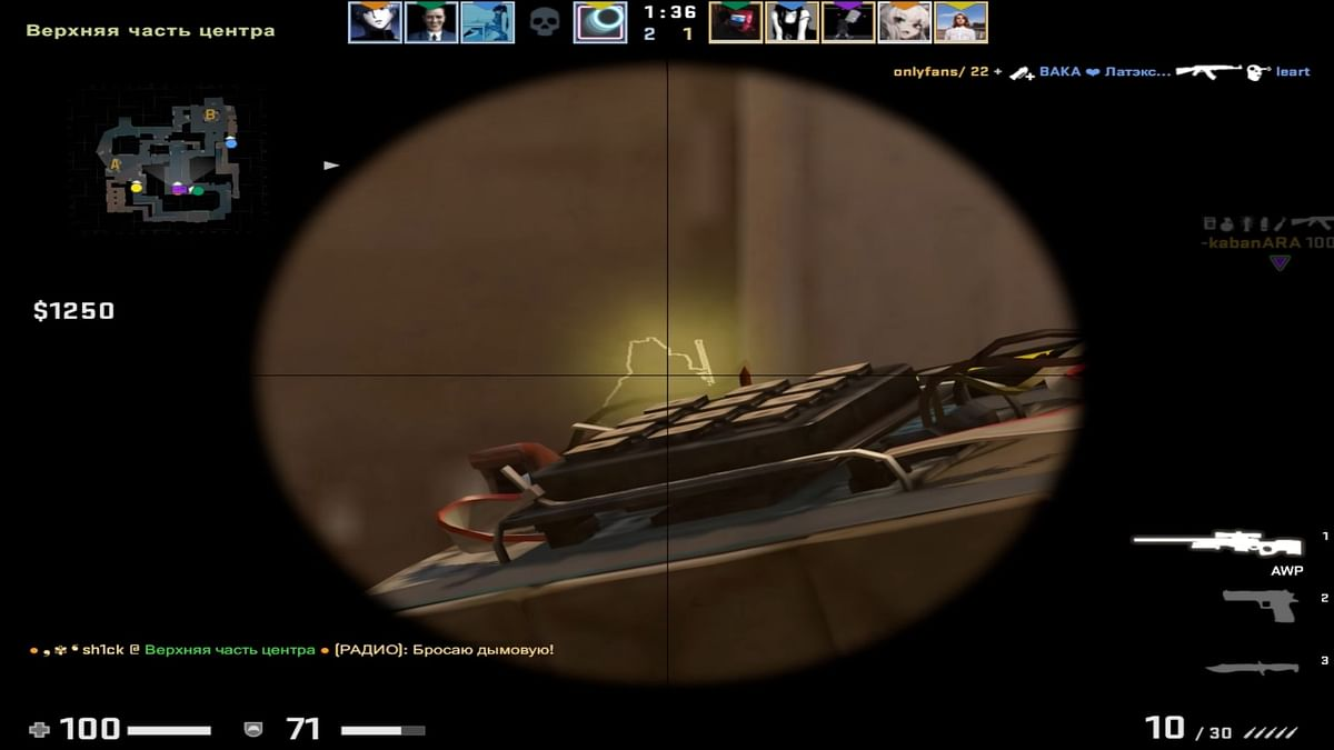 New CS:GO Exploit Allows Users to Wallhack on Official Valve Servers