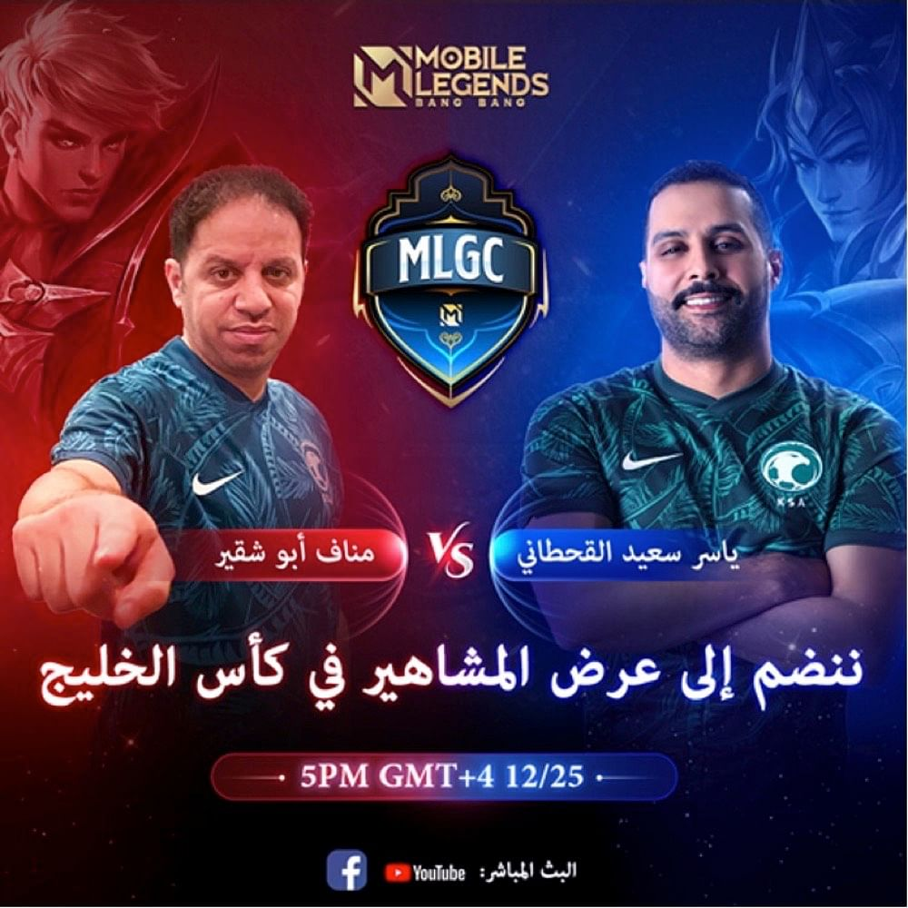 Saudi Football Stars To Compete in an MLBB Celebrity Showmatch