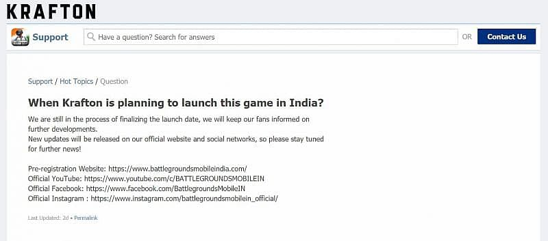 Battlegrounds Mobile India Release Date: Rumours, Speculations, Krafton's Official Stance