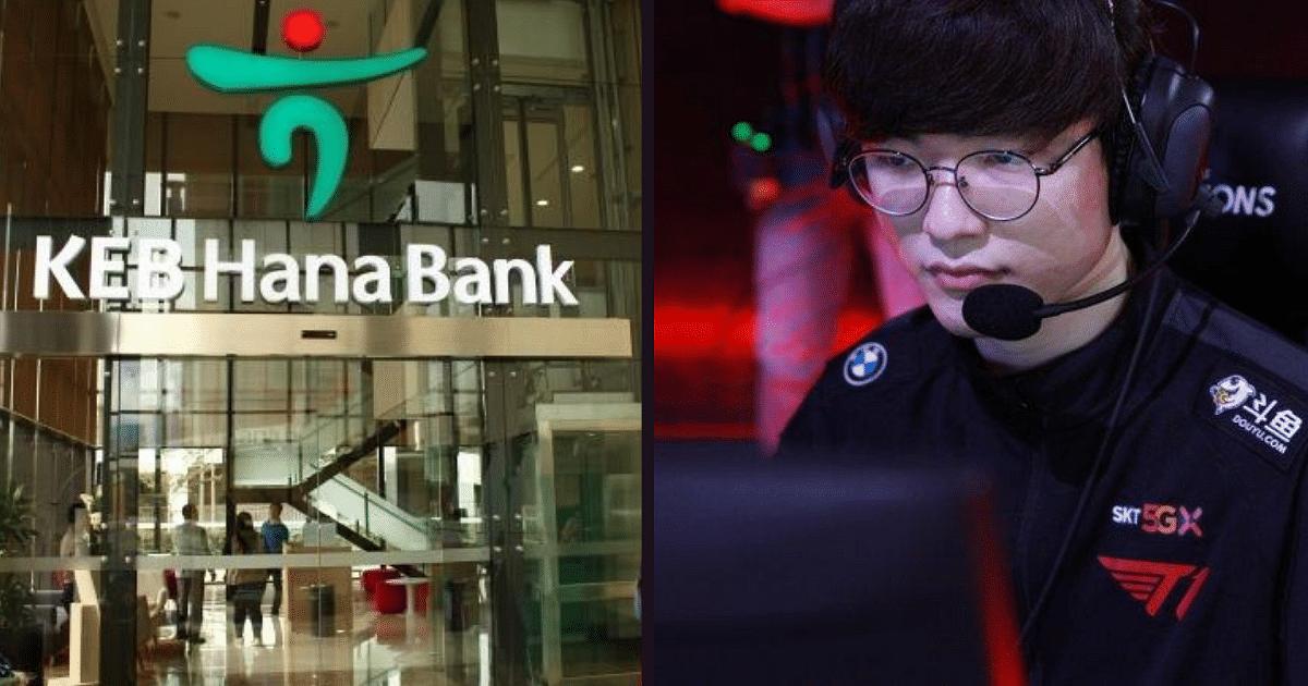 Hana Bank Insures Faker's Right Hand for KRW 1 Billion