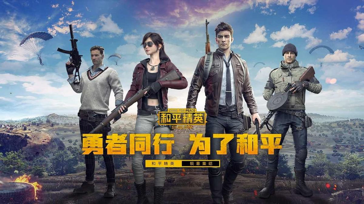 Is PUBG MOBILE A Chinese App? Will It Get Banned In India?