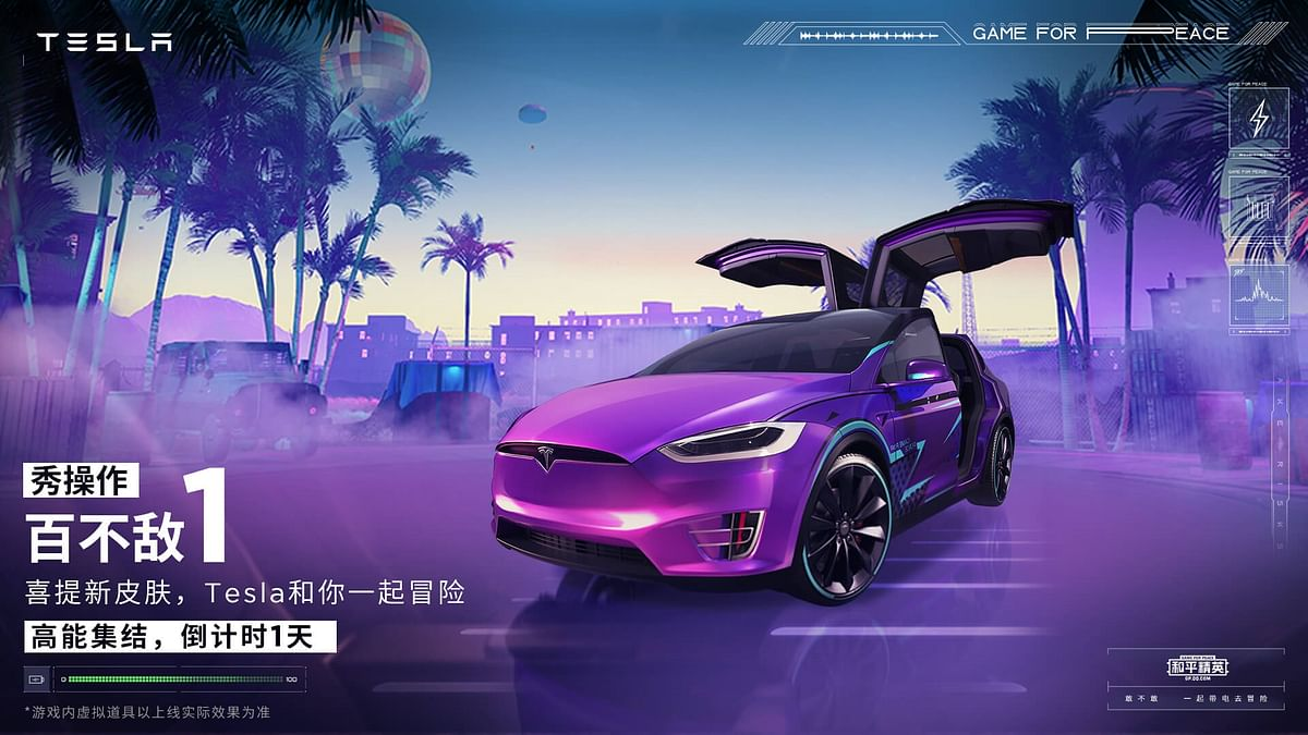 Tesla's Model 3 comes to Game of Peace, Chinese PUBG Mobile