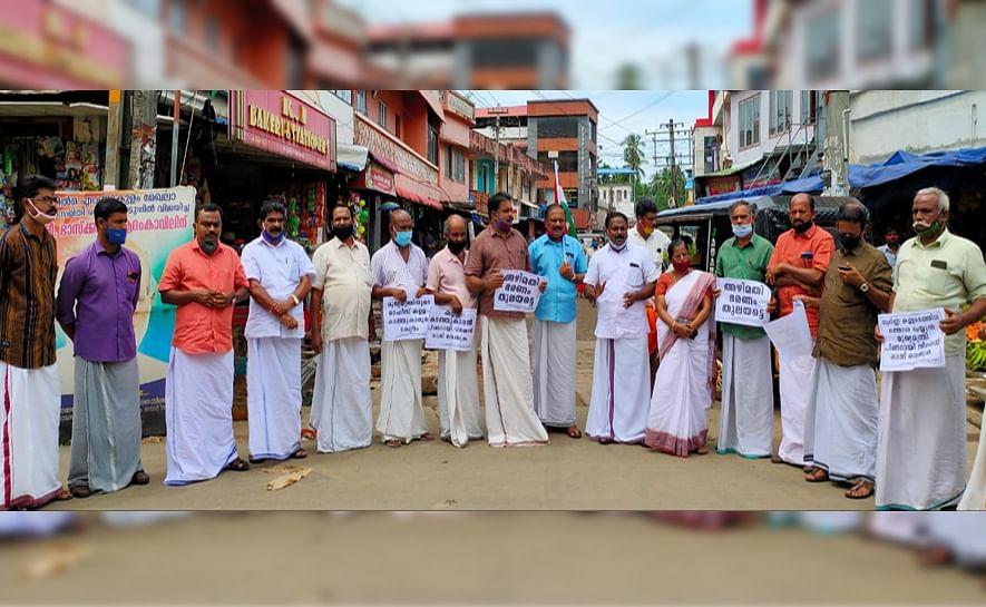 സ്വർണക്കടത്ത്: സിബിഐ അന്വേഷണം ആവശ്യപ്പെട്ട്  പാണഞ്ചേരി കോൺഗ്രസ് മണ്ഡലം കമ്മറ്റി