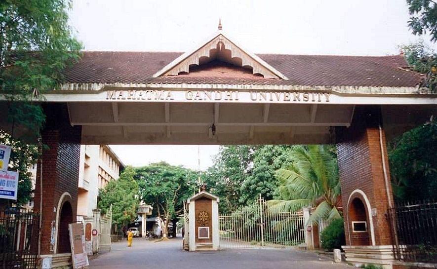 എംജി സര്വകലാശാല ബിരുദ ഏകജാലക ഓണ്ലൈന് രജിസ്ട്രേഷന് ആരംഭിച്ചു