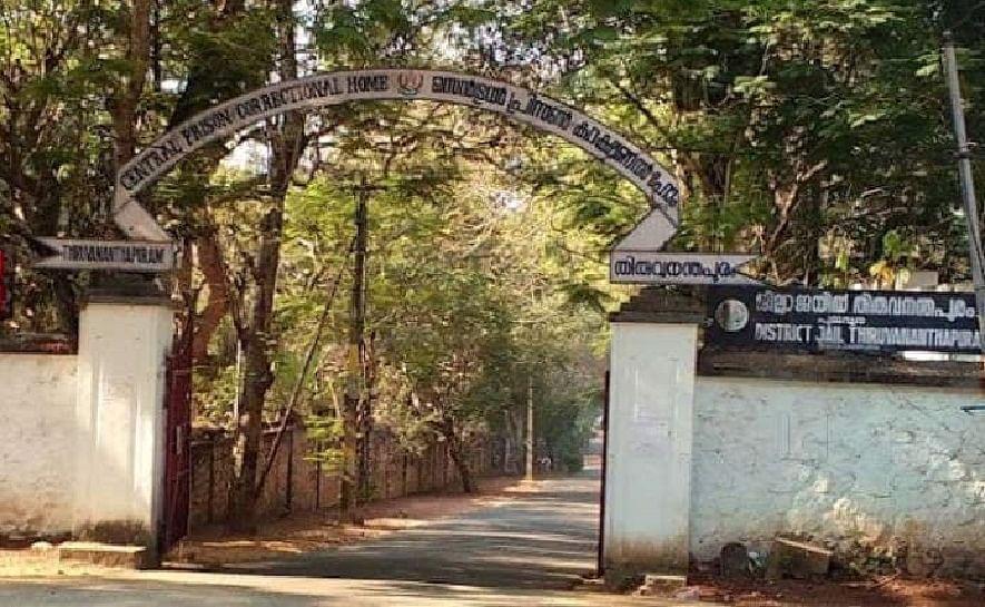 പൂജപ്പുര സെൻട്രൽ ജയിലിൽ ഡോക്ടറടക്കം 53 പേർക്ക് കൂടി കോവിഡ് സ്ഥിരീകരിച്ചു