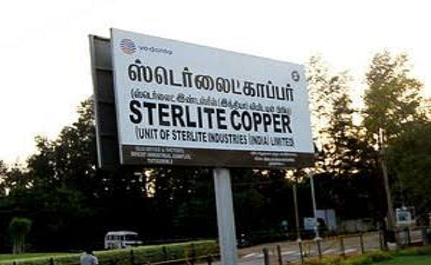 സ്റ്റെറിലൈറ്റ് കോപ്പർ കമ്പനി: വേദാന്ത സുപ്രീം കോടതിയിൽ