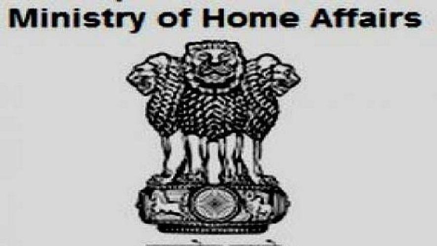 കേന്ദ്ര ആഭ്യന്തര മന്ത്രിയുടെ പ്രത്യേക ഓപ്പറേഷന് മെഡല് - 2020 പ്രഖ്യാപിച്ചു