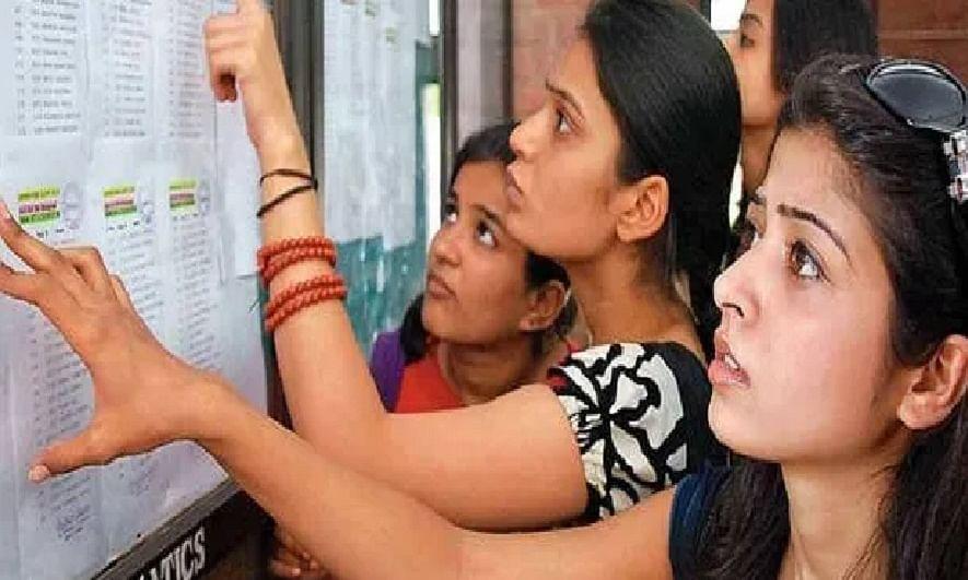 ബിഎസ്സി നഴ്സിംഗ്: രണ്ടാംഘട്ട അലോട്ട്മെന്റ് പ്രസിദ്ധീകരിച്ചു, നവംബര് 17 വരെ ഫീസടക്കാം