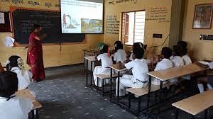 സ്കൂളുകളിലെ ഫീസ്ഘടന: മാര്ഗനിര്ദേശങ്ങളായി