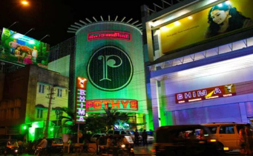 കോവിഡ് പ്രോട്ടോക്കോള് ലംഘനം; തിരുവനന്തപുരം പോത്തീസ് അടച്ചുപൂട്ടി