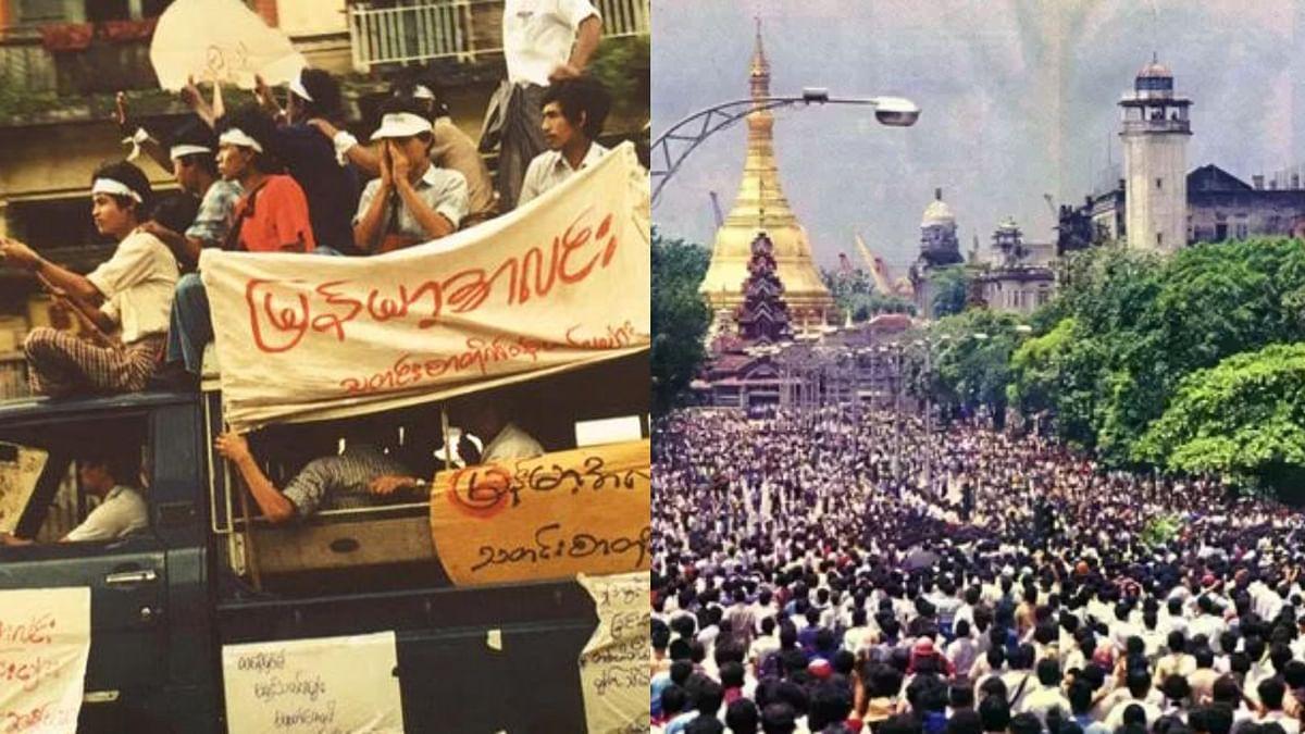 1988ല് മ്യാന്മറില് നടന്ന ജനകീയ മുന്നേറ്റം