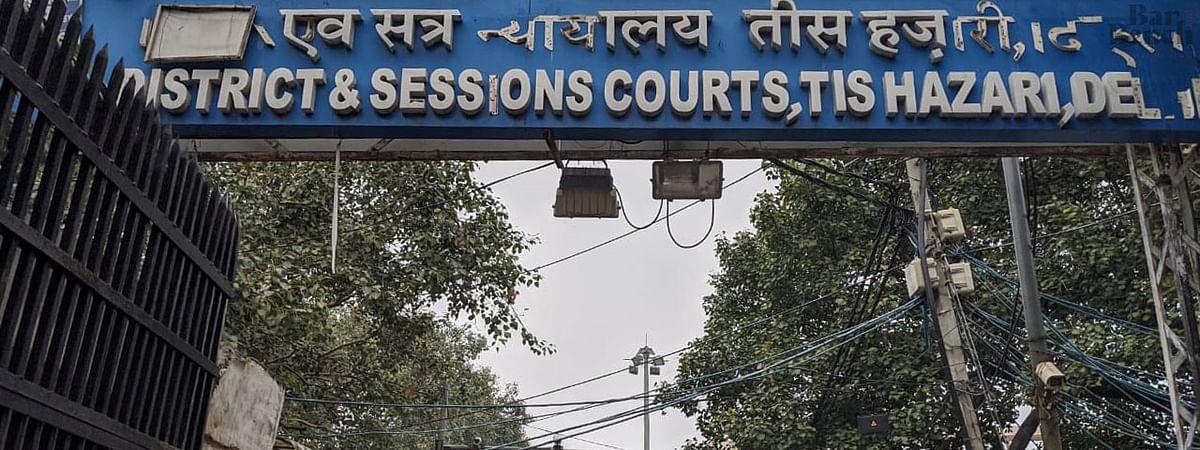 Tis Hazari District Courts