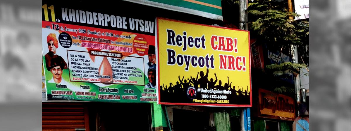 NO NRC