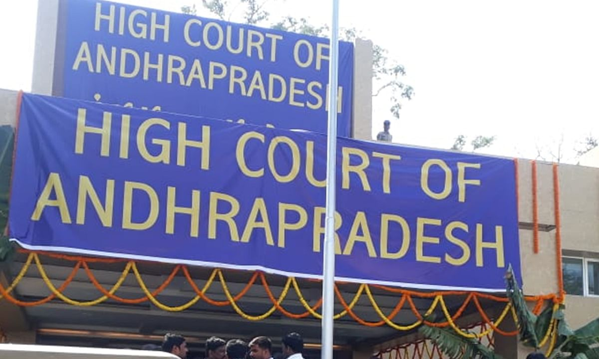 Centre clears appointment of four Judges to the Andhra Pradesh High Court