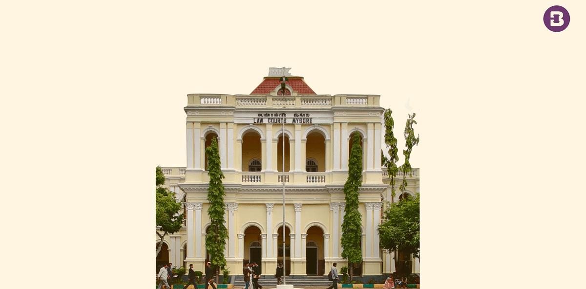 Law Courts Mysore