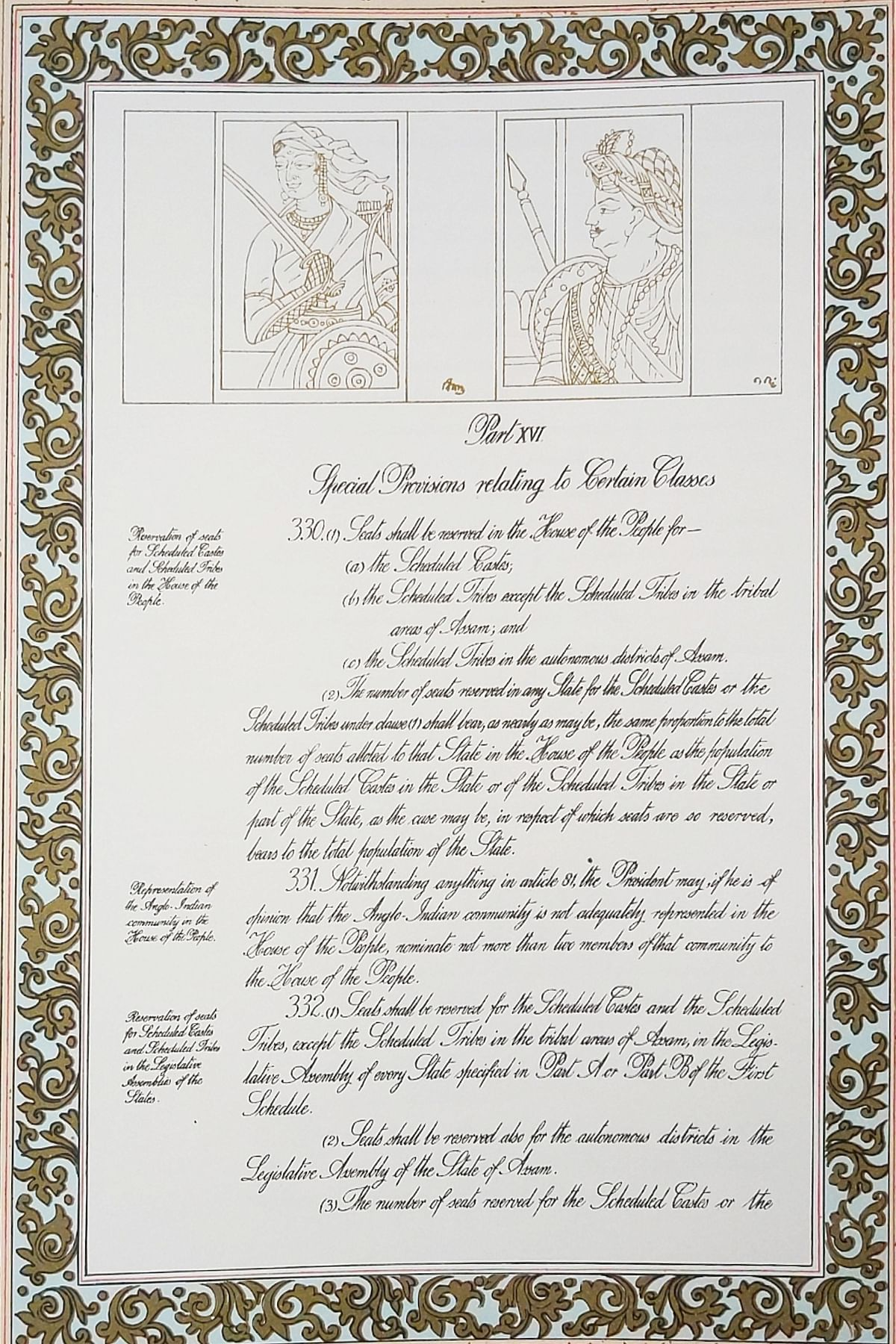 Republic Day 2020: How the illustrations in the original Constitution depict the rich cultural history of India