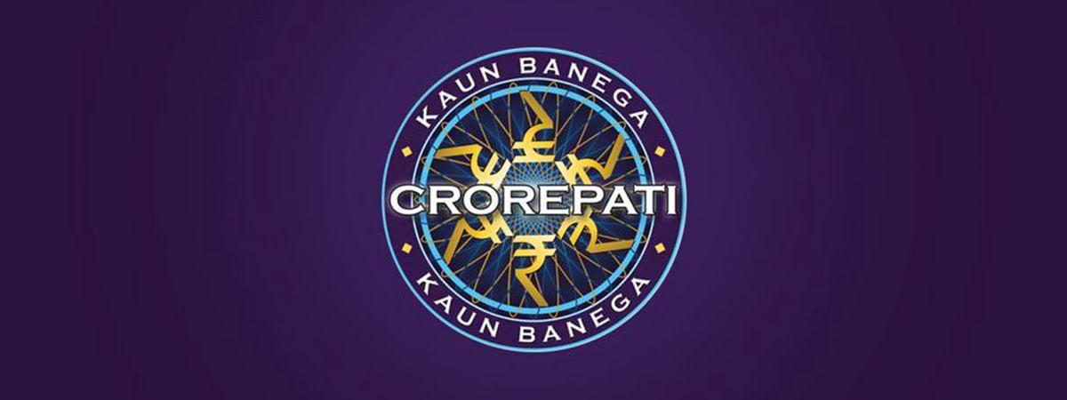 Kaun Banega Crorepati: No unfair practice by Star India, Airtel rules Supreme Court