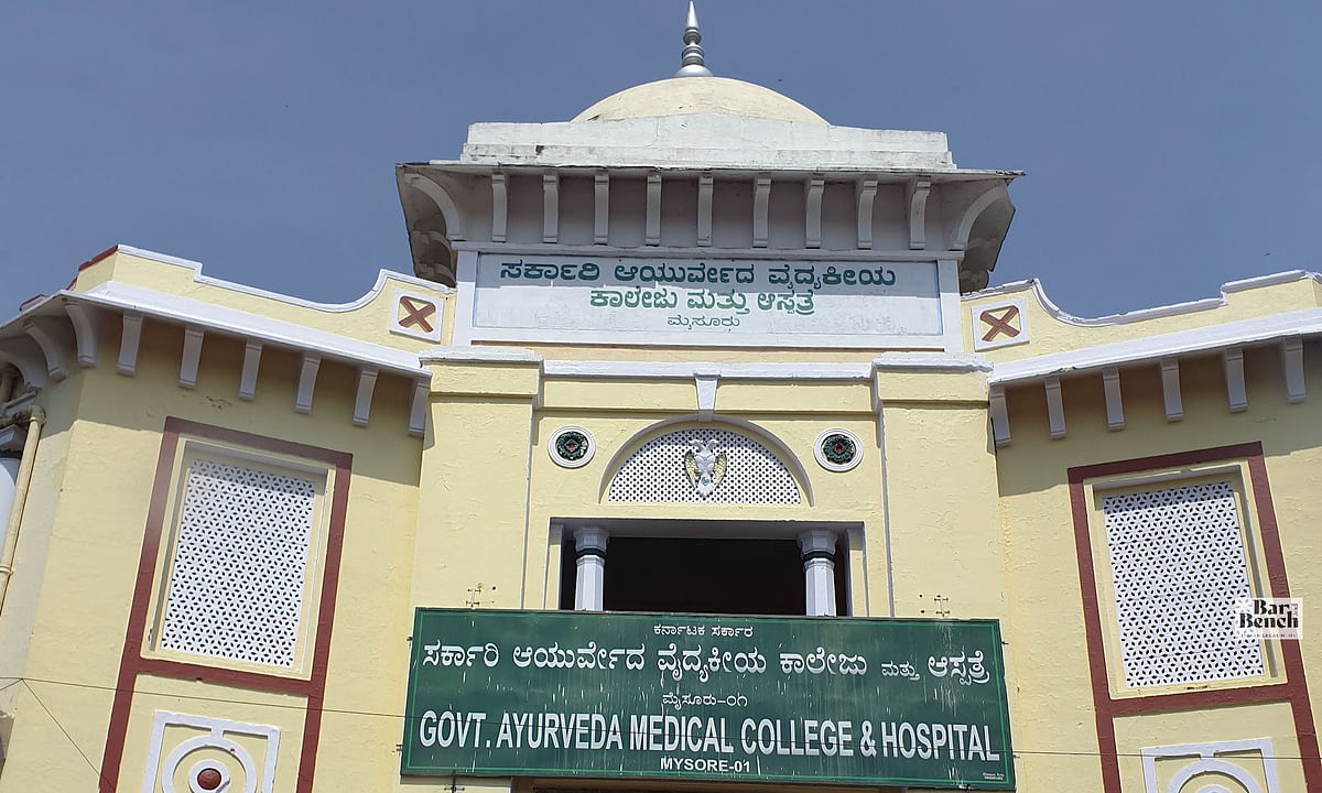 Lack of minimum standards in Medical Education of Ayurveda, Yoga, Unani, Siddha, Sowa Rigpa and Homoeopathy - SC Upholds NEET for Ayush UG