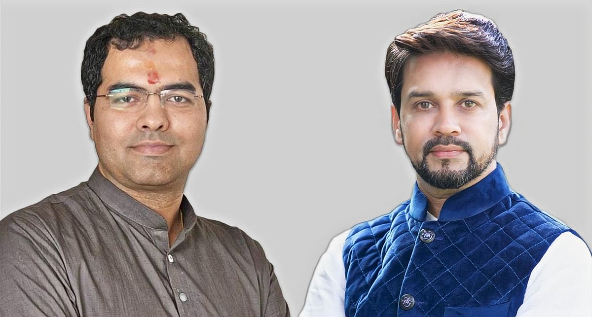 Anurag Thakur and Parvesh Sahib Singh Verma