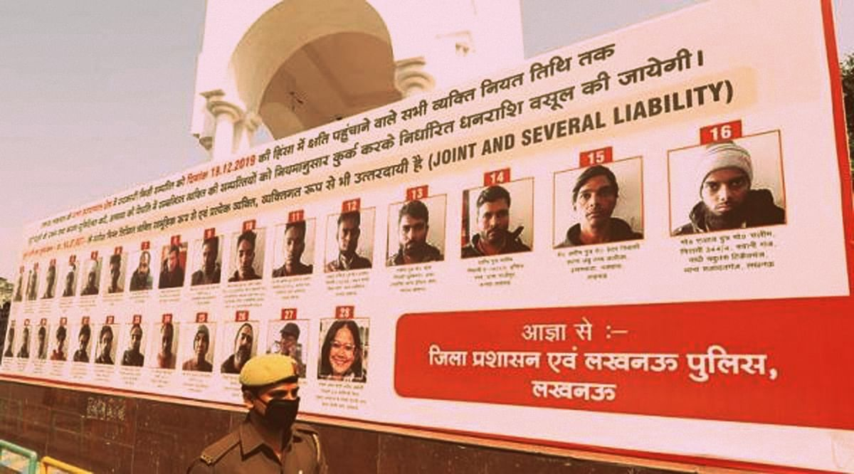 Banners displaying accused