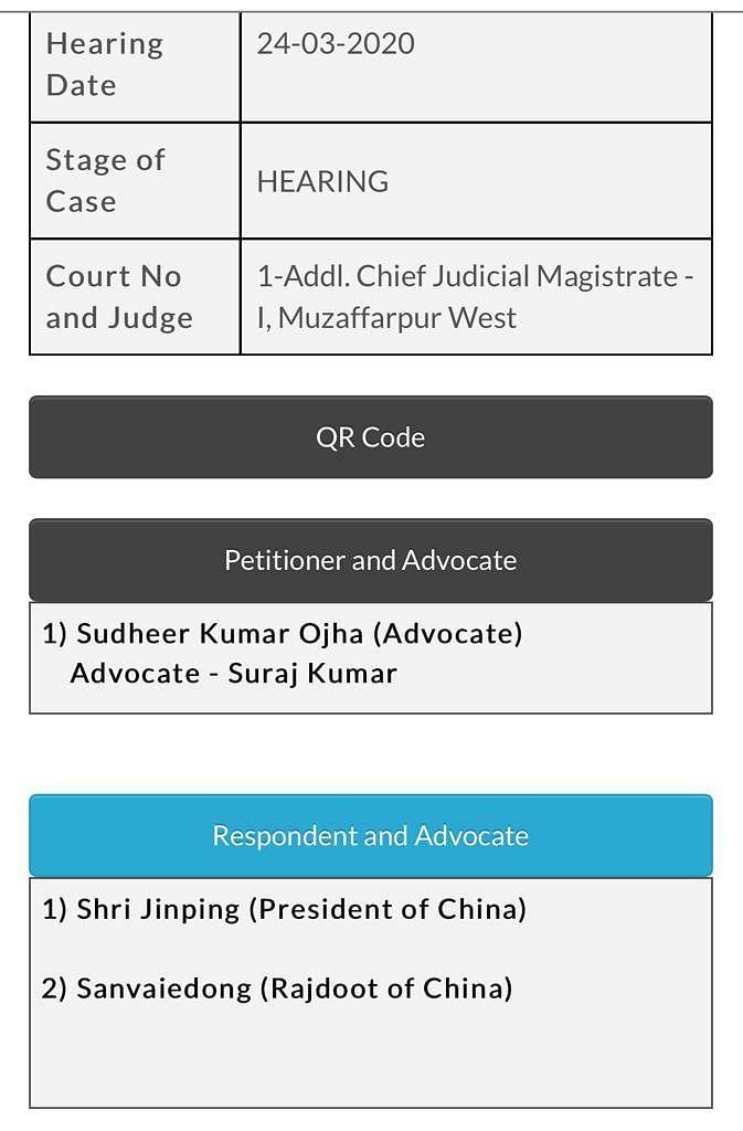 Bihar Court