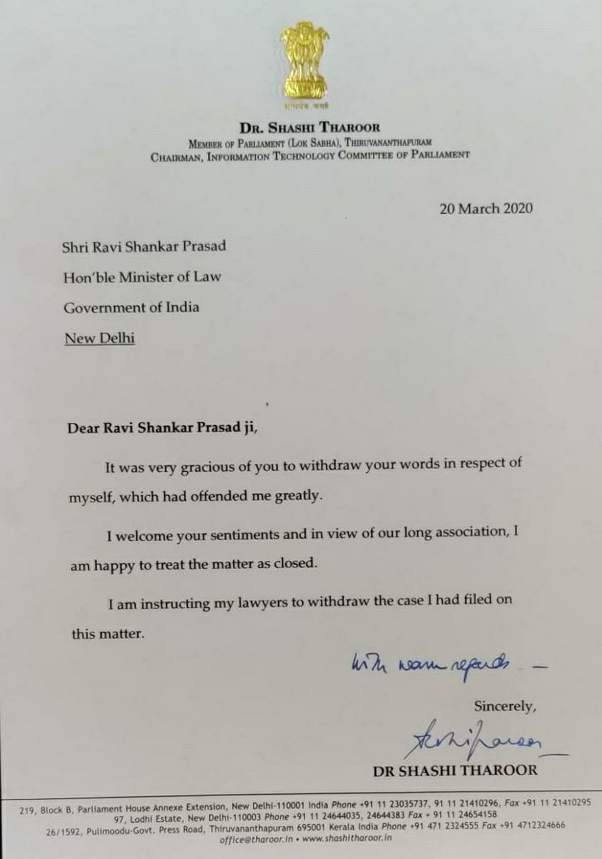 Shashi Tharoor letter to Ravi Shankar Prasad