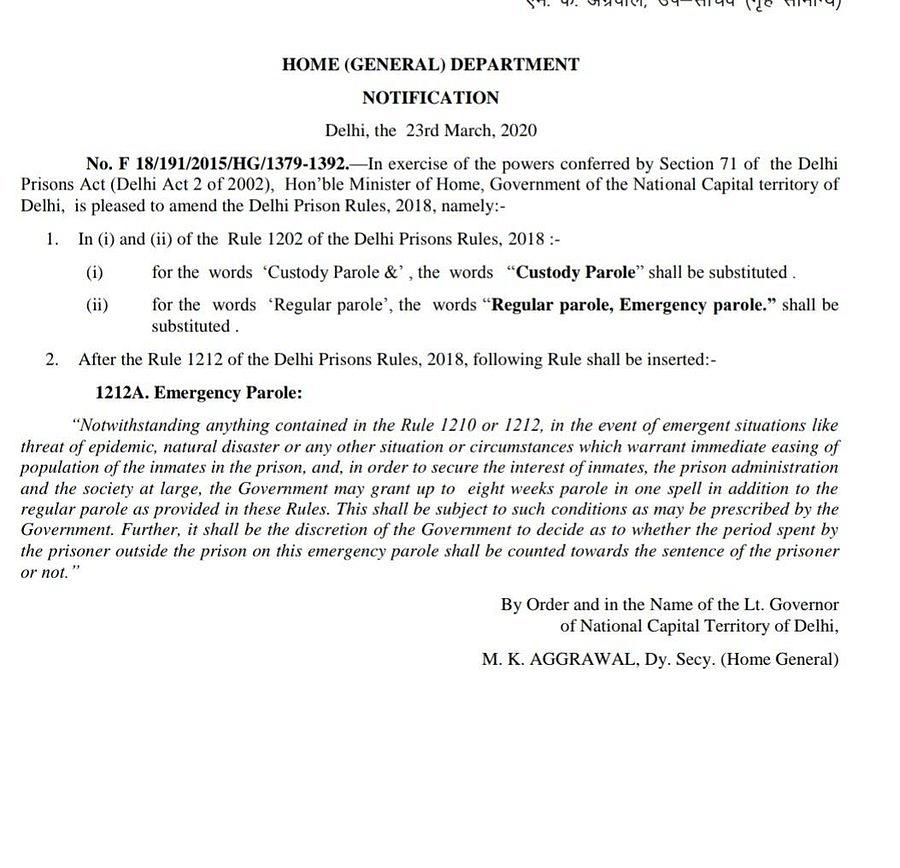 Delhi Govt Notification