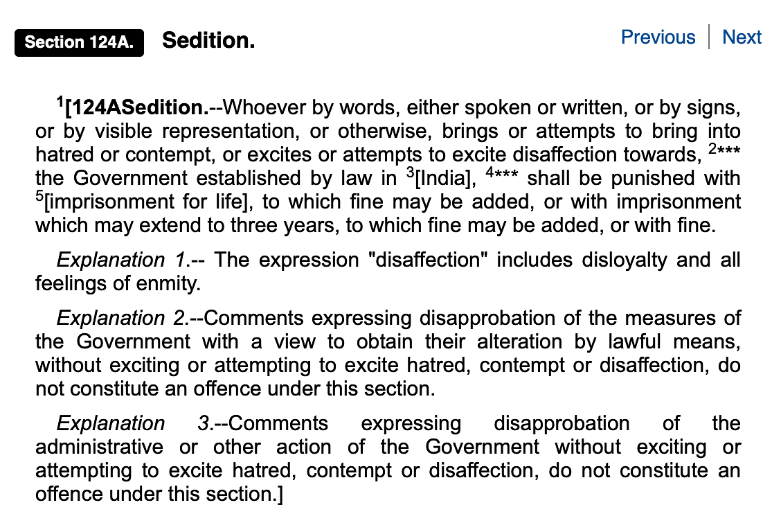 Section 124A of the Indian Penal Code