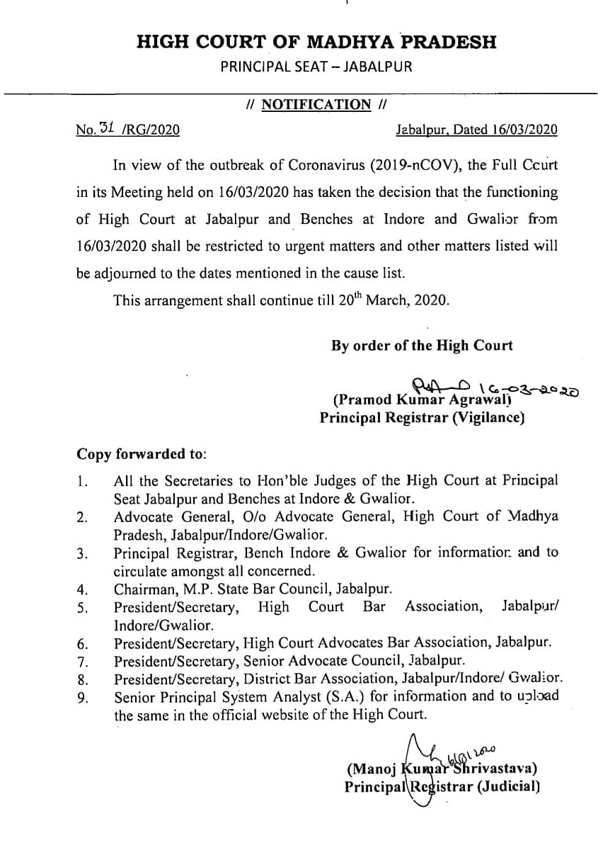 Circular issued for the Madhya Pradesh High Court