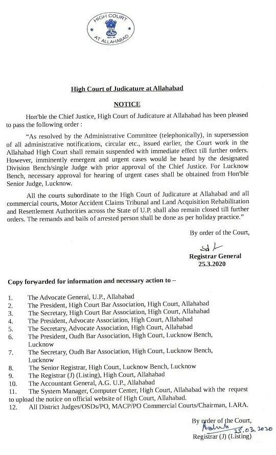 Notice regarding closure of courts in Uttar Pradesh