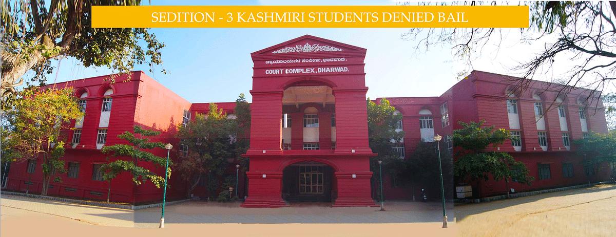 Dharwad District Court