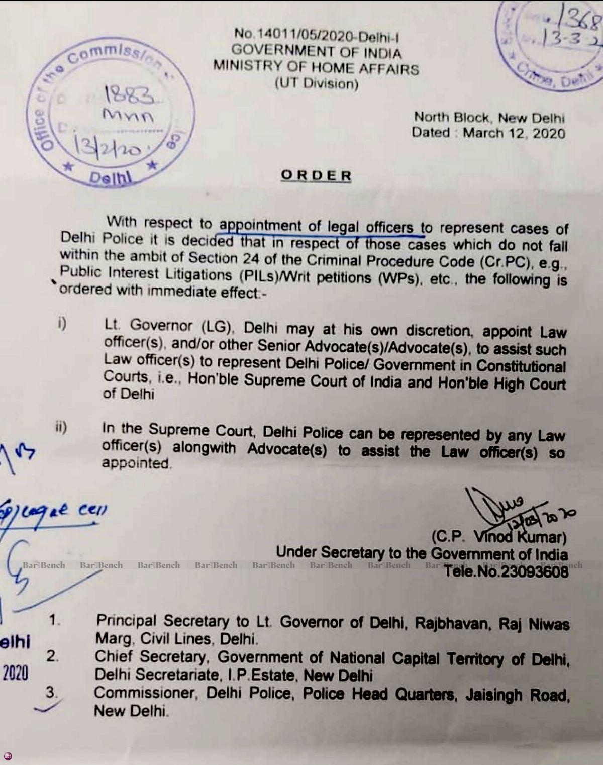 Home Ministry Order on Delhi Police
