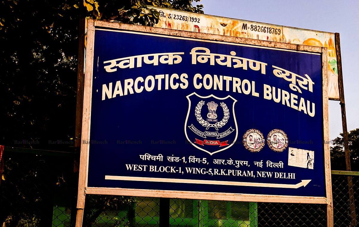 Labyrinth of Section 50 of the Narcotic Drugs and Psychotropic Substances Act