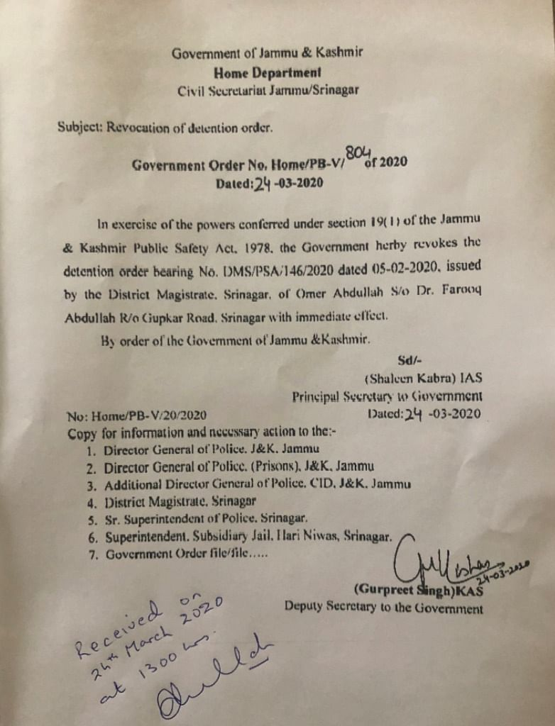 Order issued by the Jammu and Kashmir Government for the revocation of Omar Abdullah's detention order