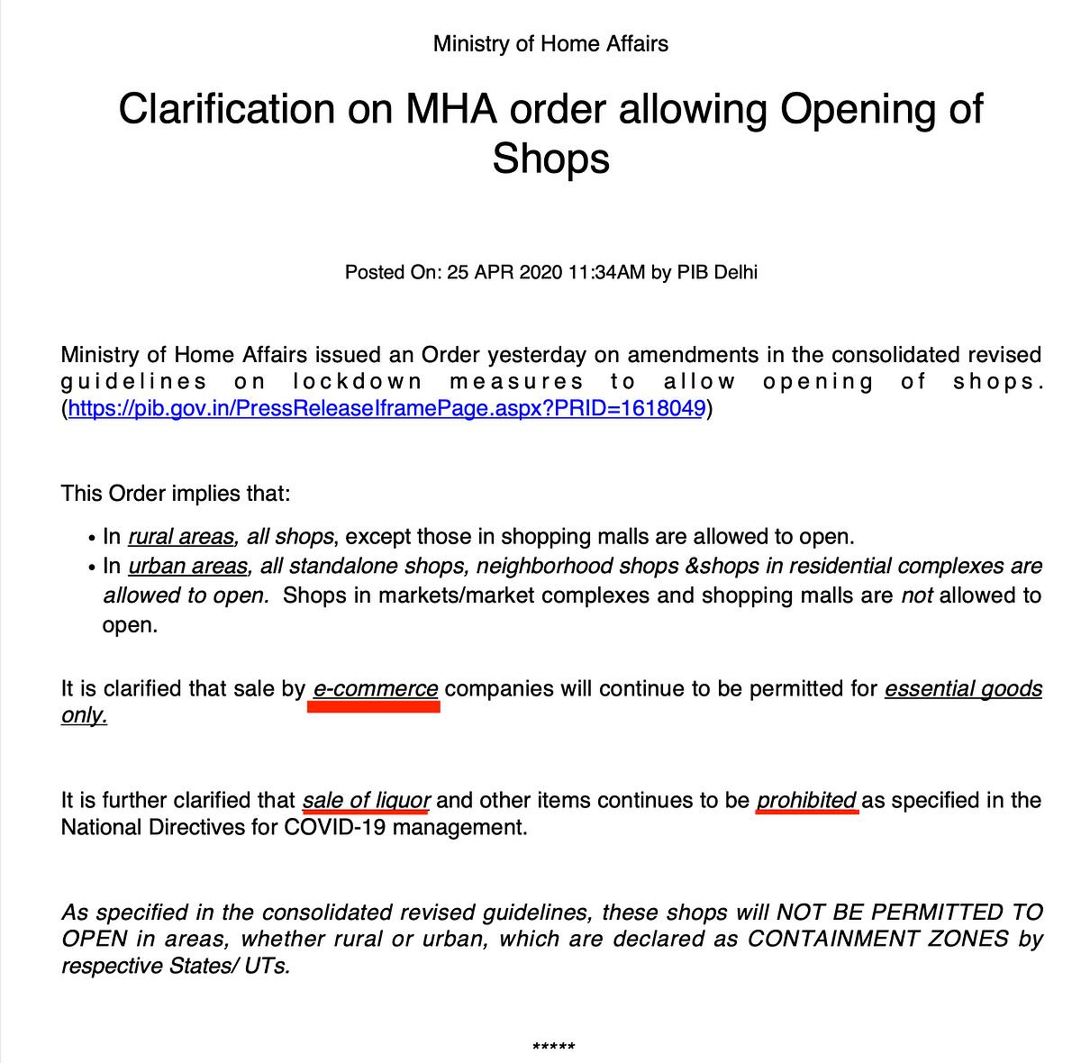 Updated MHA Clarification at 11.34 AM (April 25, 2020)