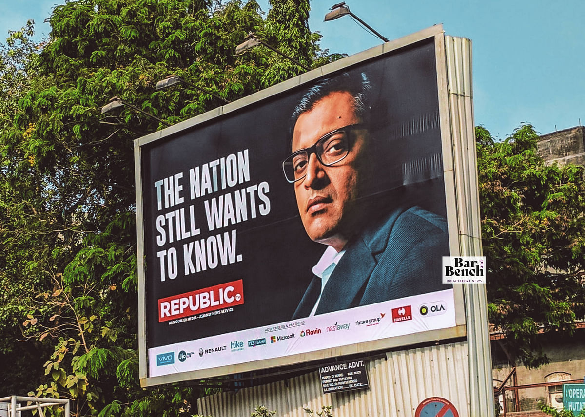 """Arnab Goswami: """"Displeasure of accused about manner in which investigation proceeds must not derail legitimate course of law"""", SC"""