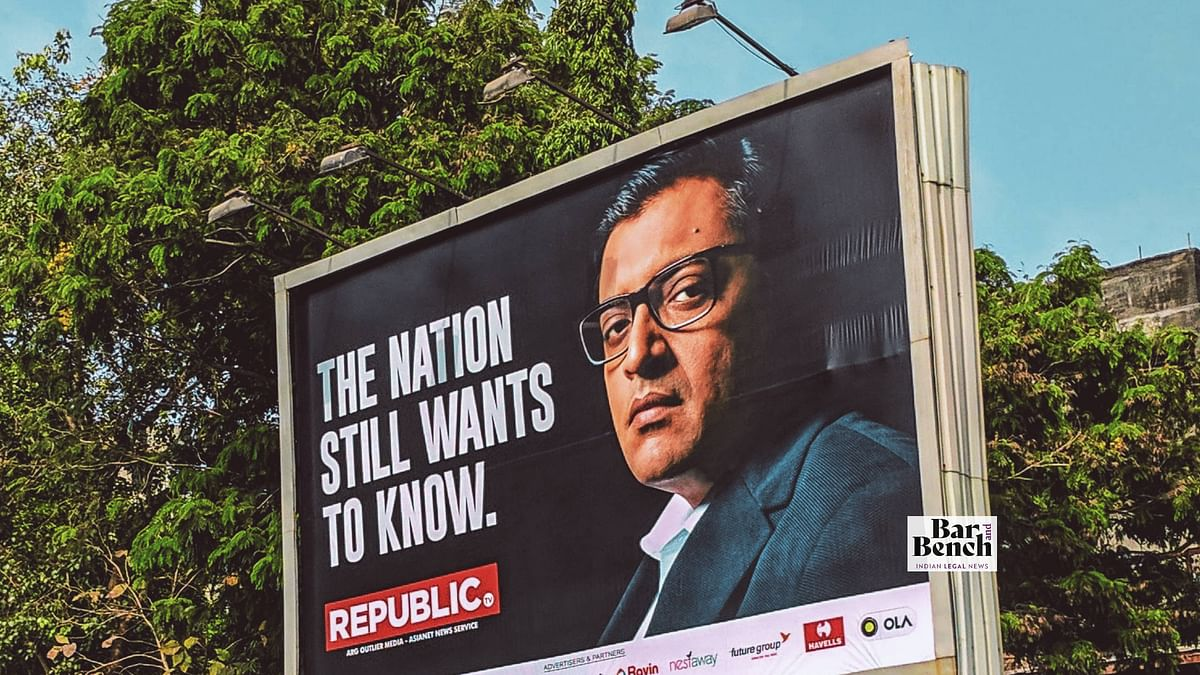 "Republic TV making TRP Scam a ""media spectacle"", 19(1)(a) cannot be a shield against commission of crime: Mumbai Police to Supreme Court"