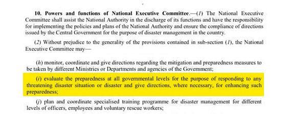 Section 10 (2) (i)