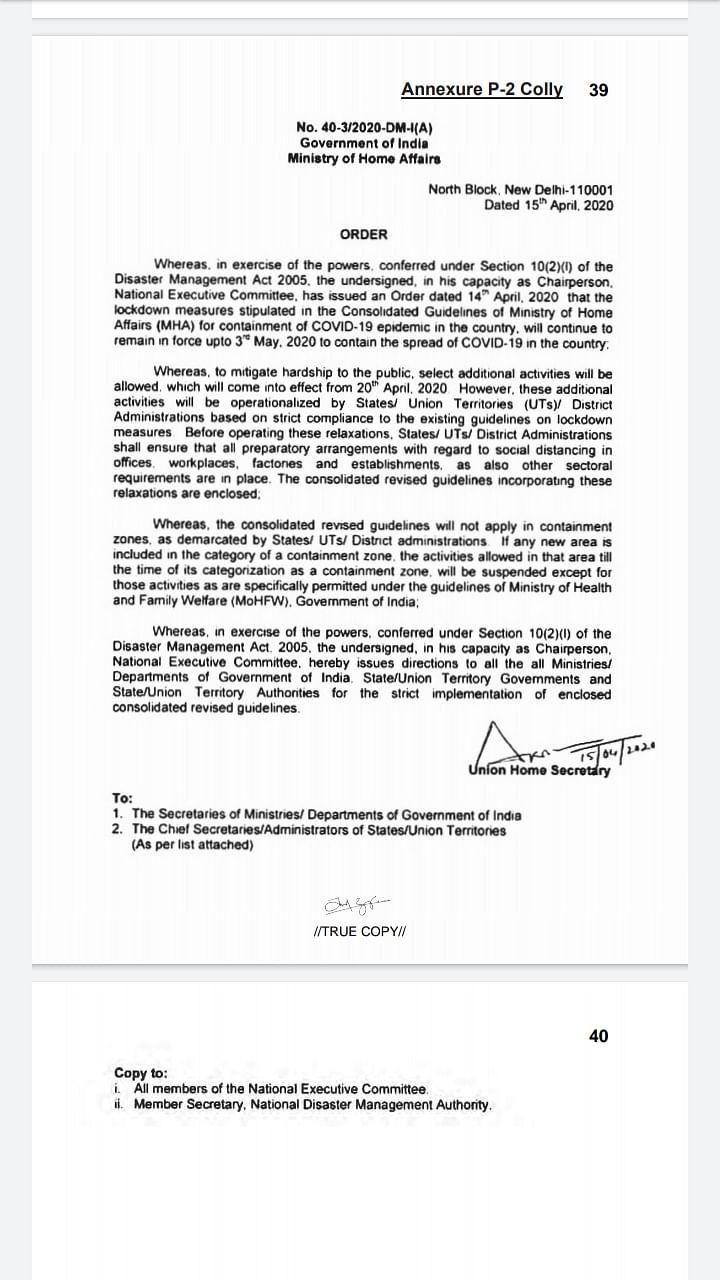 MHA order dated April 15