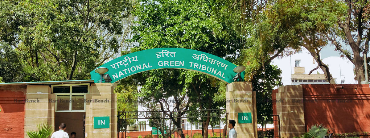 NGT National Green Tribunal