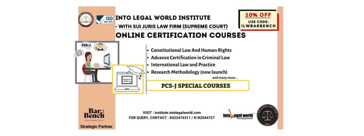 Into Legal World