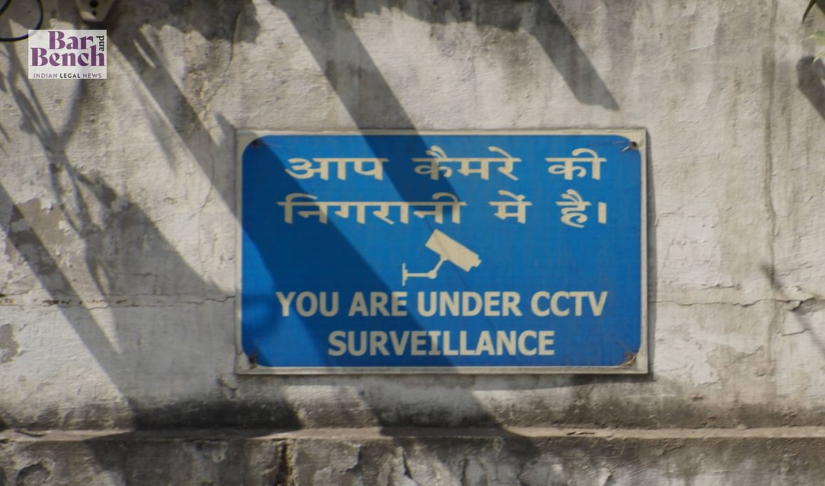 CCTV footage was the best piece of evidence to prove the presence of the accused at the scene of crime and it was for the prosecution to have produced such evidence.