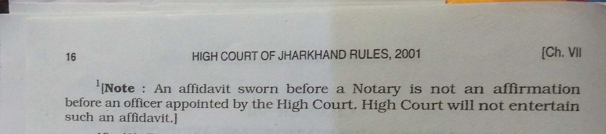 Jharkhand HC rule 48(3)