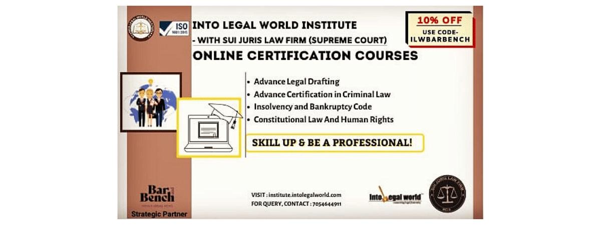 Into Legal World Institute