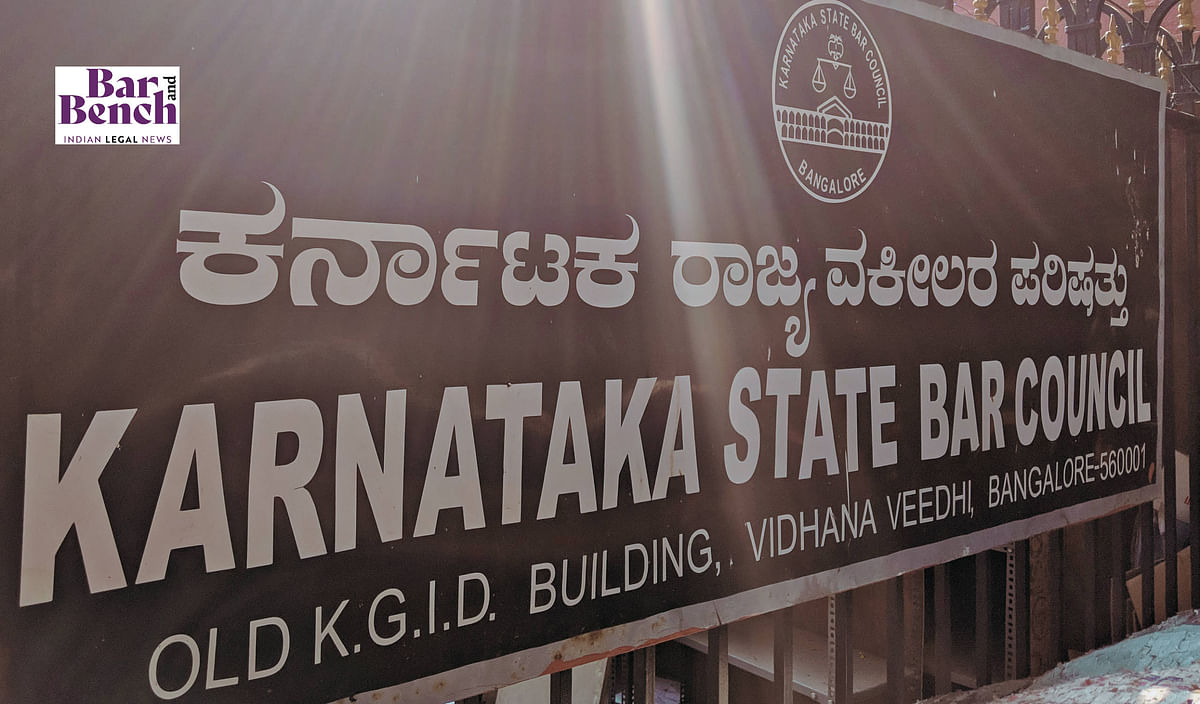 Karnataka State Bar Council